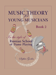 Music Theory for Young Musicians